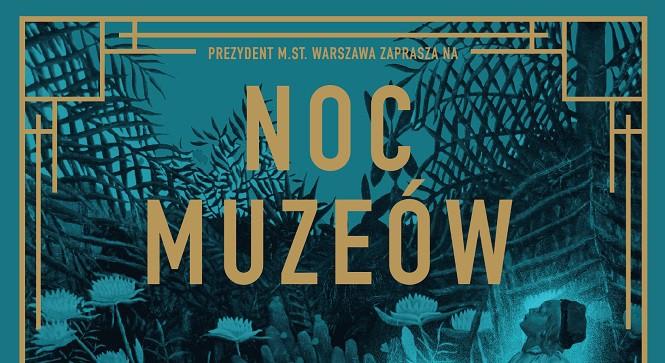 """Komenda Główna Policji zaprasza na """"Noc Muzeów"""""""