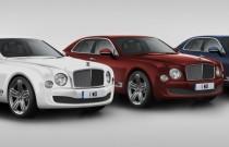 Urodzinowy Bentley Mulsanne dla wybrańców