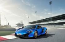 McLaren za (minimum) milion