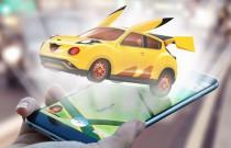Jak wyglądałyby samochody, gdyby były Pokemonami?