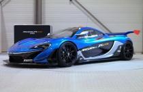 Wyjątkowy McLaren P1 GTR jest do kupienia!