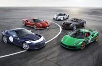 Pięć wyjątkowych wersji na 70-lecie Ferrari