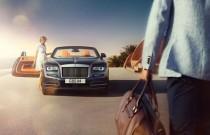 W 2016 roku Rolls-Royce sprzedał ponad 4000 aut