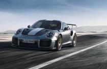 Już jest! Oto Porsche 911 GT2 RS!