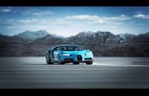 Bugatti Chiron: dla fetyszystów motoryzacji