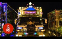 Dekotora - japoński styl tuningowania ciężarówek