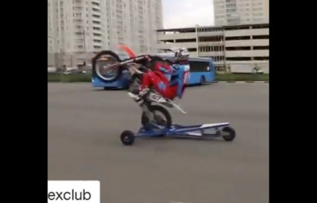 Urządzenie do nauki wheelie - hit czy kit?